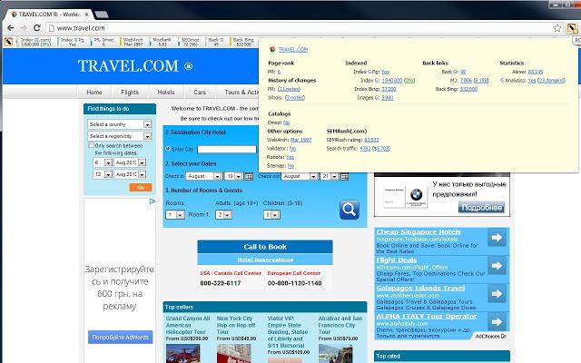 webmasters seo tools 1